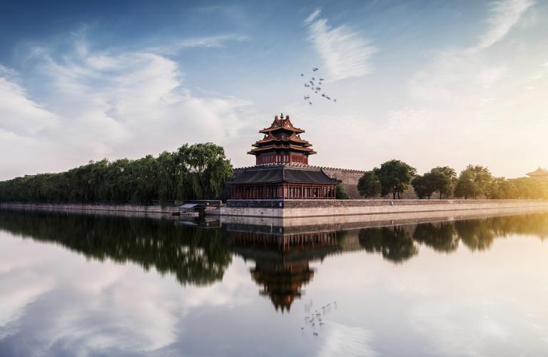 China-Investment-Symposium-April2020